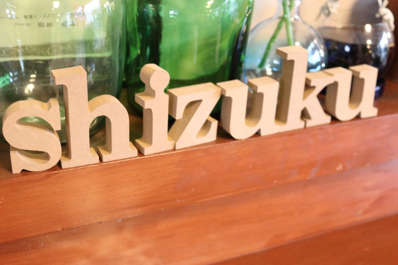 Lunch café Shizuku