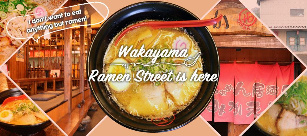 Wakayama Ramen Street is here