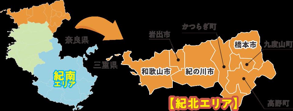 和歌山(広域map)